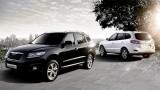 """Hyundai Santa Fe este """"cel mai valoros 4x4 al anului""""26035"""