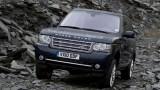 Land Rover prezinta noul model Range Rover25987