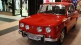 Galerie Foto: Bucharest Classic Car Show (2)25905