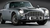 Originalul Aston Martin DB5 din James Bond, scos la licitatie25626