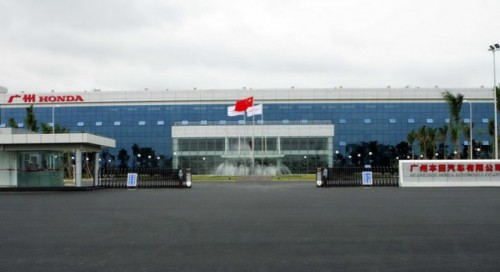 Honda mareste salariile muncitorilor chinezi la 230 euro lunar25625