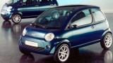 Mini lucreaza la o noua masina de oras25552