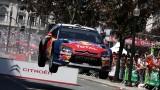 Citroen WRC  vrea hat trick-ul in Raliul Portugaliei25496