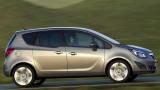 Noul Opel Meriva castiga un premiu de design25437