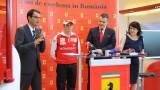 Galerie Foto: Lansarea lui Ferrari 458 Italia in Romania25329