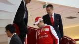 Galerie Foto: Lansarea lui Ferrari 458 Italia in Romania25323