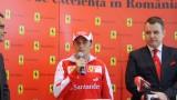 Fisichella a lansat noul Ferrari 458 Italia in Romania25285