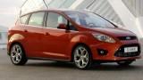 Ford va lansa noul C-Max hibrid si plug-in in 201324711