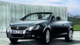 Volkswagen lanseaza noul EOS Exclusive Edition24608