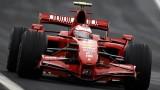 Ferrari, acuzati ca fac reclama mascata la tigari24453
