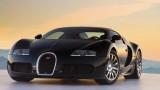 Politia olandeza a confiscat un Bugatti Veyron24447