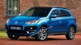Grupul francez PSA pregateste o rebranduire a modelului Mitsubishi ASX24290