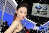 Galerie Foto: Frumusetile Chinei la Salonul Auto de la Beijing24186