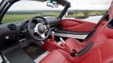 FOTO: Imagini noi cu modelul Lotus Elise facelift24155