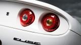 FOTO: Imagini noi cu modelul Lotus Elise facelift24157