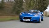 FOTO: Imagini noi cu modelul Lotus Elise facelift24141