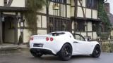 FOTO: Imagini noi cu modelul Lotus Elise facelift24153