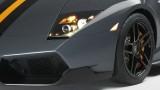 Lamborghini a lansat un Murcielago LP 670-4 SV editie limitata pentru China24050