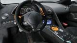 Lamborghini a lansat un Murcielago LP 670-4 SV editie limitata pentru China24048