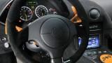 Lamborghini a lansat un Murcielago LP 670-4 SV editie limitata pentru China24051