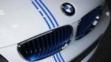 Detalii complete despre proiectul BMW i Megacity24016