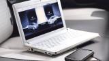 Oferta de accesorii Citroen pentru noul DS323922