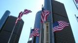 GM s-a achitat de datoria catre statul american23920