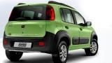 Iata noul Fiat Uno!23894