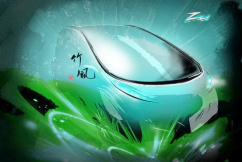 Concepte chinezesti la Salonul Auto de la Beijing23640