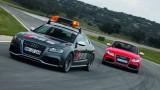 FOTO: 50 de imagini cu noul Audi RS523553
