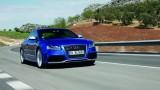 FOTO: 50 de imagini cu noul Audi RS523571