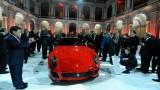 Vanzari lichidate la noul Ferrari 599 GTO23520