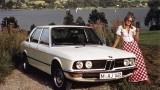BMW prezinta in imagini istoria lui Seria 523488