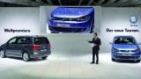 OFICIAL: Noul Volkswagen Touran23332
