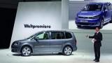 OFICIAL: Noul Volkswagen Touran23330