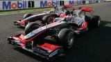 ExxonMobil a creat un nou combustibil pentru Formula 123024