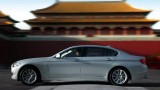 OFICIAL: BMW Seria 5 cu ampatament marit22961