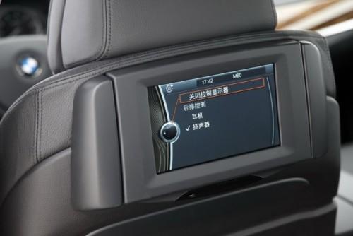 OFICIAL: BMW Seria 5 cu ampatament marit22986
