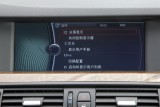 OFICIAL: BMW Seria 5 cu ampatament marit22988