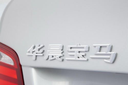 OFICIAL: BMW Seria 5 cu ampatament marit23004