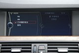 OFICIAL: BMW Seria 5 cu ampatament marit22989