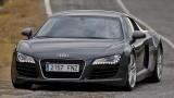 VIDEO: Cum se produce Audi R822841