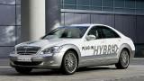 Gama viitorului Mercedes S-Klasse va fi complet hibrida22840