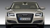 Noul Audi A8L va fi lansat la Beijing22832