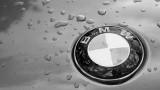 BMW a castigat 6 premii Red Dot22676