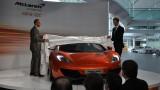 OFICIAL: McLaren MP4-12C22489
