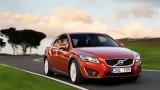 Volvo XC30 prinde viata22457