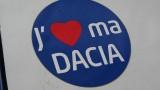 Galerie Foto: Lansarea lui Dacia Duster in Romania22386