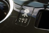 Nissan Leaf costa 38.500 dolari22338