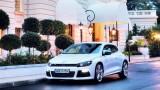 OFICIAL: Volkswagen a lansat divizia R22160